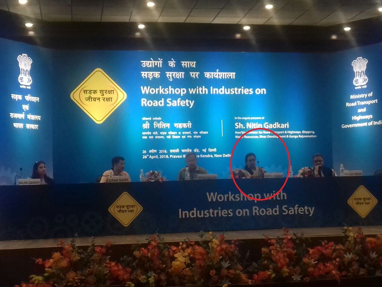 Conclave on Road Safety (1)