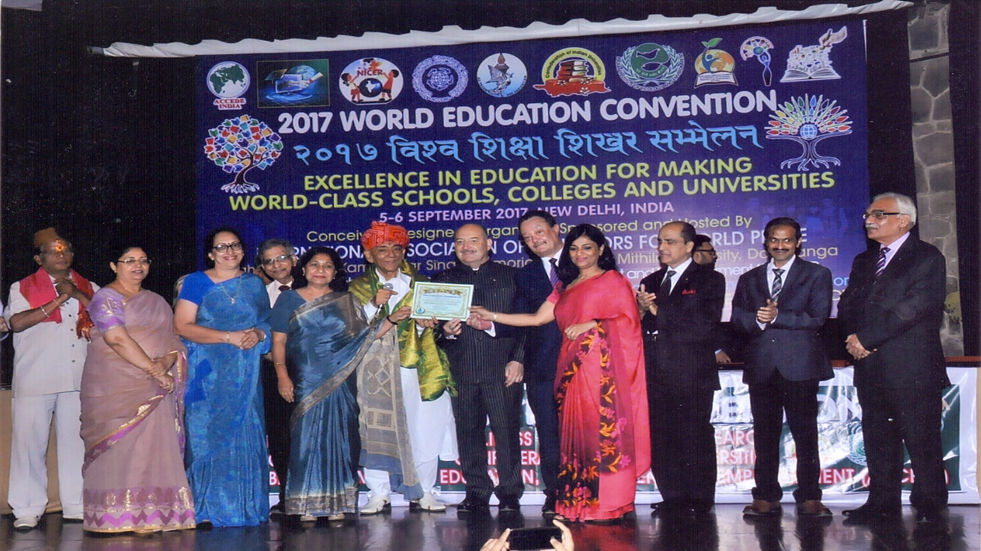 WORLD-SCHOOL-EDUCATION-AWARD-2017