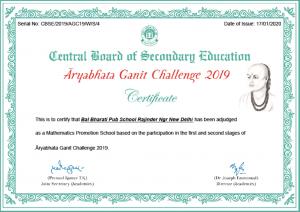 CBSE ARYABHATTA GANIT CHALLENGE